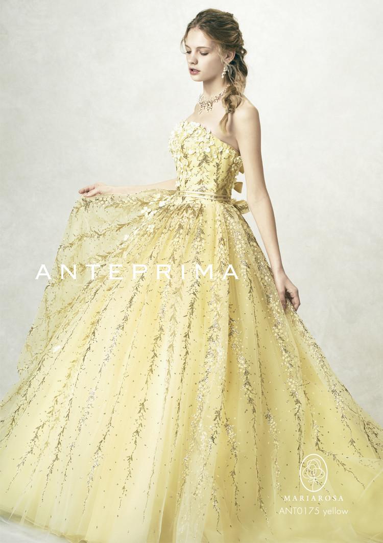 【ANTEPRIMA】 ANT0175 yellow 2枚目