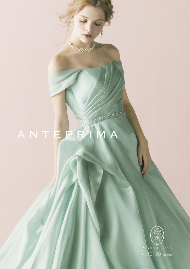 【ANTEPRIMA】 ANT0150 green 2枚目