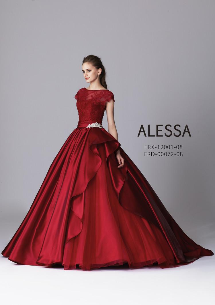 【ALESSA】 FRD-00072-08 3枚目